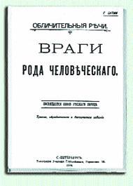 http://www.lechaim.ru/ARHIV/106/dudakov.files/image002.jpg