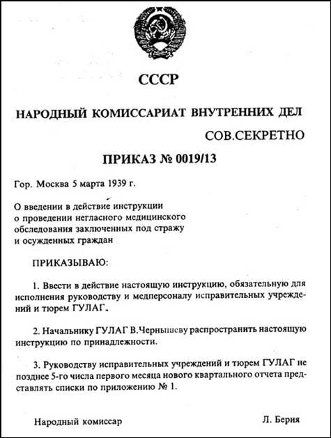 Мотокультиватор Инструкция По Охране Труда