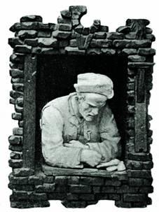 Марк Антокольский. - Скупой