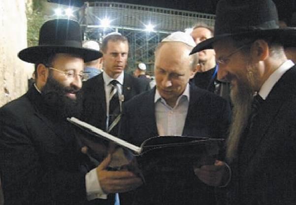 Порошенко в Нью-Йорке встретился с представителями еврейских организаций США - Цензор.НЕТ 4912