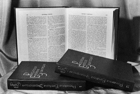 еврейские знакомства из россии